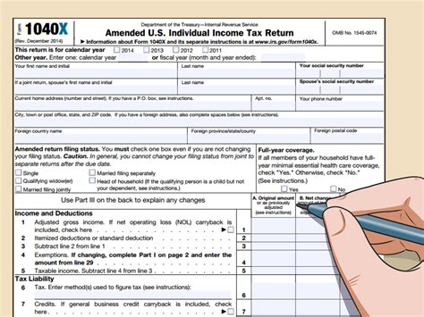 How To Look Up Tax Records On A Property 3 Ways To Get Copies Of W 2 Forms Wikihow