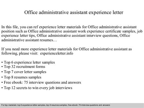 office administrative assistant experience letter