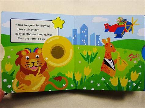 Boardbook Sesame 全新 七田真 杜曼轮廓 数点 中英文 百科闪卡 英文童书 让孩子爱上阅读 母婴用品与童装 买卖商场