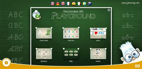 gioco delle lettere per bambini parco giochi delle lettere l app per bambini per