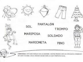actividades de ciencias para primer grado educando con amor actividades lengua primer grado 1