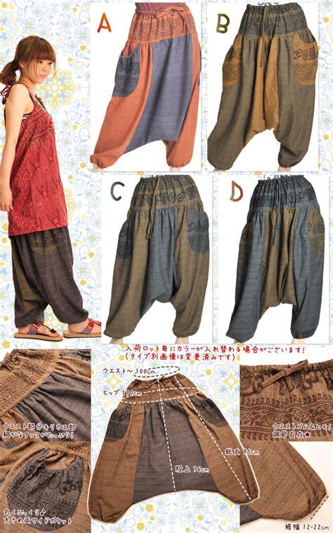 Mlc Fashion Etnhic Baloon Pant asian casual marai rakuten global market s salad mens side pocket west cool to