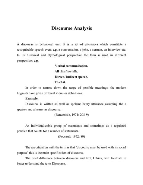 Discourse Community Essay Exle by Discourse Analysis