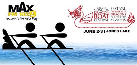 dragon boat festival 2017 moncton dragonboat max