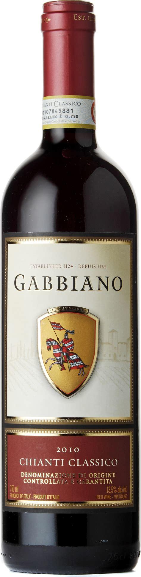 gabbiano chianti classico gabbiano chianti classico 2011 expert wine ratings and