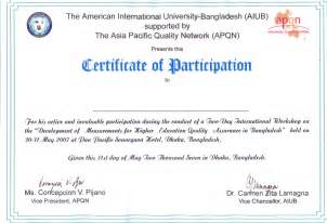 Template For Certificate Of Participation In Workshop by Aiub And Apqn Jointly Organized International Workshop