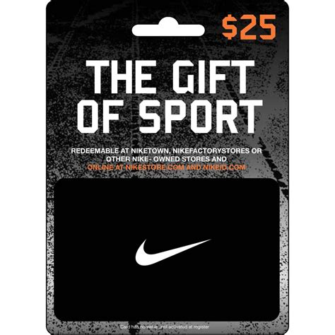 Gift Card Nike - nike gift card shoes apparel gifts food shop the exchange