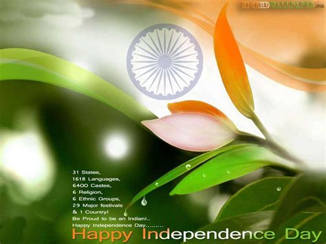 independence day  india celebration quotes hd wallpapers