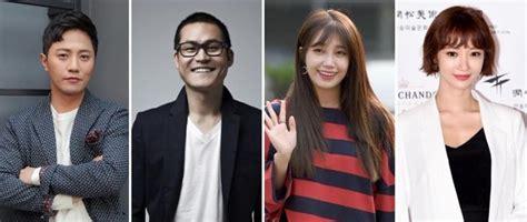 film drama untouchable jin goo and jung eun ji cast in jtbc drama series