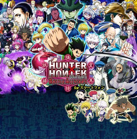 hunter x hunter themes for android hunter 215 hunter バトルオールスターズ android安卓游戏下载 机锋论坛