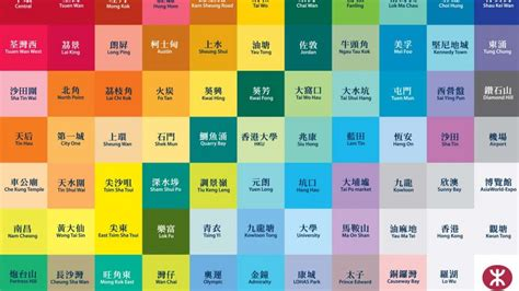what do different colours why every hong kong mtr station is a different colour