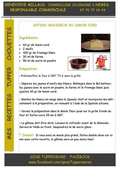 Tupperware Dessert dessert gateau mousseux au lemon curd citron