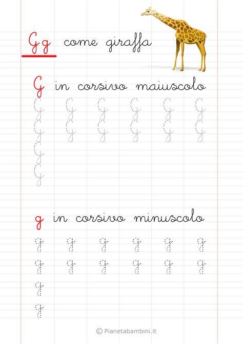 lettere grandi in corsivo pregrafismo lettera g corsivo png 2480 215 3508 193 kosnak