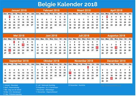 Kalender For 2018 Med Helligdage 2018 Kalender Jan 2018 Druckbarer Kalender