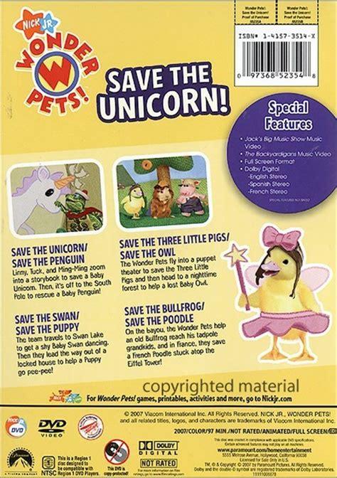 pets save  unicorn dvd dvd empire