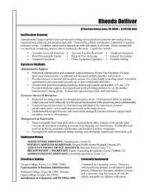 Samples Of Great Resumes Great Resume Examples 2010