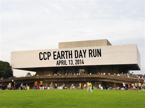 Ccp Calendar Ccp Earth Day Run 2014 Ccp Complex April 13 2014
