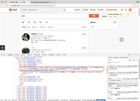 python xpath pattern 新浪微博搜索页用户信息爬取 新浪微博用户信息 python教程 帮客之家