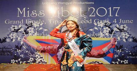 tibet  tibetan magazine  tibet news issues