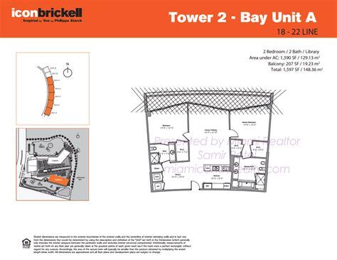 icon brickell floor plans icon brickell tower 2 condos in miami 495 brickell