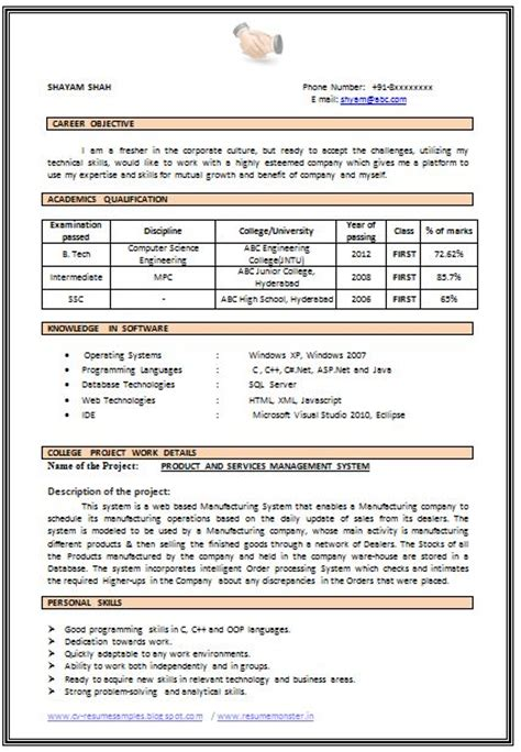 Resume Format B Tech Freshers Doc The World S Catalog Of Ideas