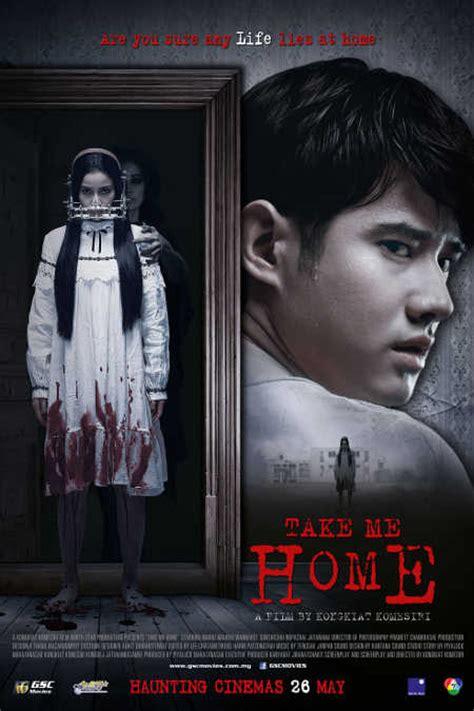 film horror malaysia 2017 cinema com my take me home tff
