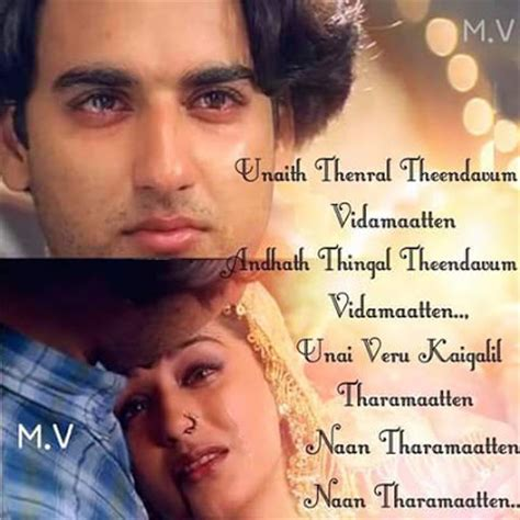 film love dialogue images tamil movie love cut dialogues breakrire mp3