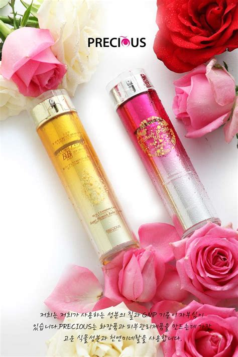 Precious Flower Bright Bb Spf30 preciousbeauty co kr 소중한 총 완벽한 bb 크림 spf30 pa