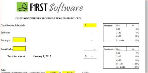 tabla de actualizacion de recargos 2015 recargos y actualizaciones 2015 calculadora sat