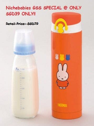 miffy angry bird premium thermos products at
