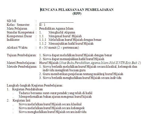 Rpp Pendidikan Agama Islam Sd Bank Soal Ujian | islam sd ujian kelas soal agama contoh 1 rpp ujian bank