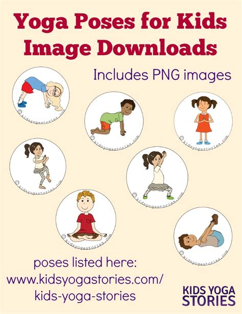 free printable yoga cards for preschoolers 58 yoga poses for kids png images download yoga poses