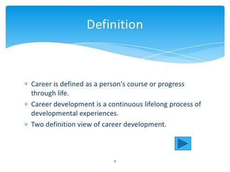 human resources management career planning development
