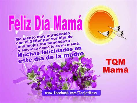 mama poemas para mi madre feliz d a de las madres mayo poemas para mama una madre es capaz de dar todo sin