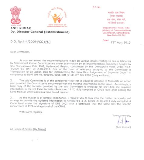 how to do a letter format aipeup3tn d o letter from dte to all chief pmgs on