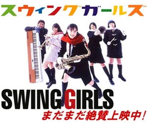 watch swing girls swing girls japanese movie episodes english sub online