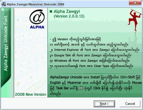 myanmar font apk free zawgyi font free apk