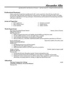 Resume Sle For School Driver Cv Templates Driver Http Webdesign14