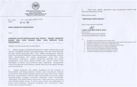 authorization letter bahasa melayu authorization letter in bahasa malaysia cover letter