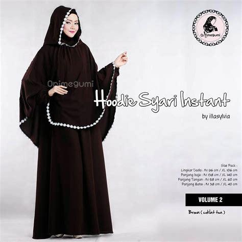 Topi Fashion 01 Coklat Tua orimegumi jual busana muslim