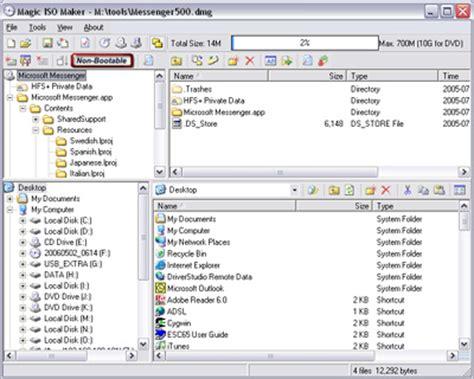 format file dmg download how to open a dmg file filecloudcompare