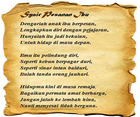 membuat puisi syair contoh syair bahasa indonesia newhairstylesformen2014 com