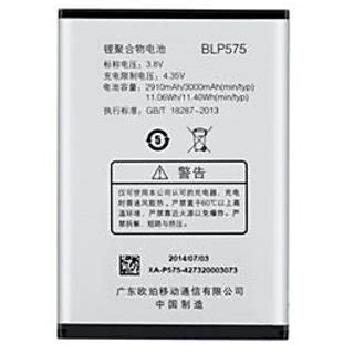 Oppo Find 7 Baterai X9007 2700mah Blp569 oppo find 7 x9077 x9076 x9007 x9006 li ion polymer