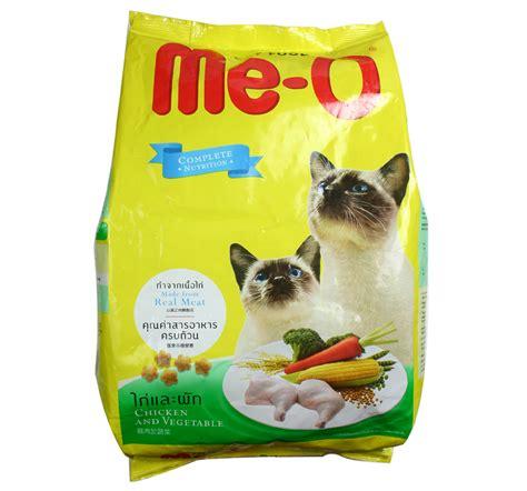 Me O 1 3kg me o cat food chicken veg 1 3 kg dogspot pet