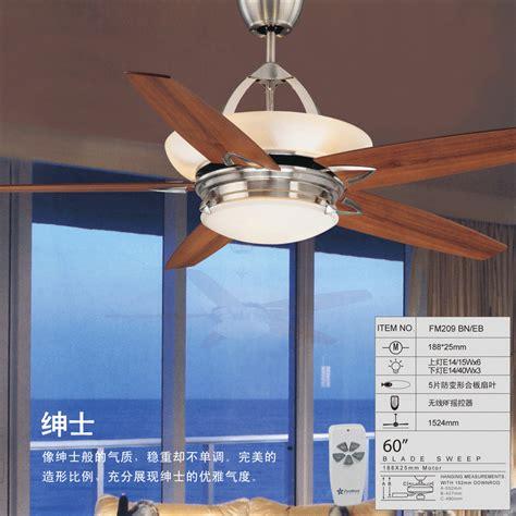 Ceiling Fan Winter Mode by Mr Ceiling Fan The Lowest Price You Can Find Mr Ceiling Fan