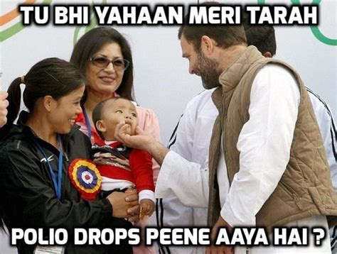 Memes On Rahul Gandhi - these rahul gandhi memes will tell you why he needs