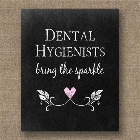 printable dental poster chalkboard dental print printable dentist art