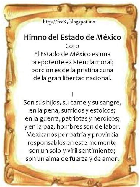himno juramento a la bandera del ecuador l minas escolares f c y e himno nacional himno al estado y juramento a