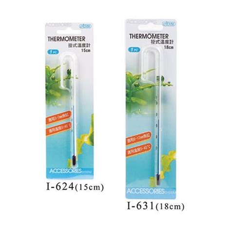 Ista Thermometer 1 ista hang on thermometer fresh n marine