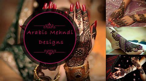 henna design by diya mehendi design with diya makedes com